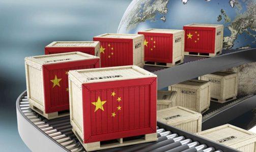 пора инвестировать в китайскую экономику