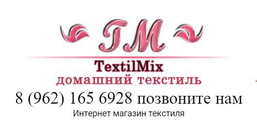 Textil Mix текстиль микс отзывы об интернет-магазине